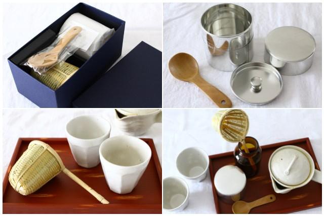 お茶セット(ほうじ茶)