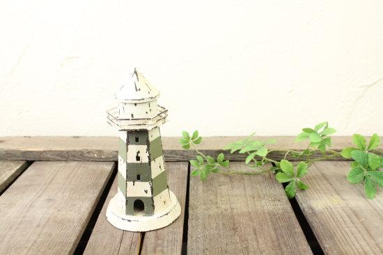 ブリキオブジェ・灯台B