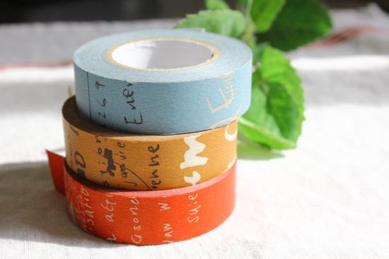 グラフィティBマスキングテープ3色セット