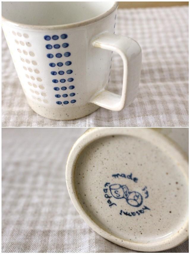 レインドロップマグカップ